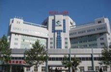 Далянь, Китай: лікування, вартість лікування хребта у військовому госпіталі, санаторії