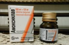 Амоксиклав при грипі, застуді, пневмонії та гаймориті: дозування