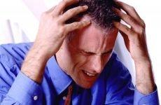 Низький і високий тиск — при якому може бути інсульт