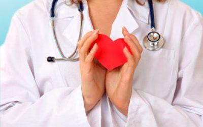 Лікування ішемічної хвороби серця народними засобами і методами