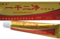 Китайська крем-мазь від псоріазу – інструкція по застосуванню для дітей і дорослих, ціна, відгуки, форма випуску, аналоги, показання та протипоказання