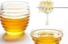 Чи можна приймати мед при підвищеному тиску?