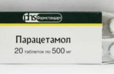 Як приймати парацетамол у таблетках дорослим від температури при грипі? Дозування