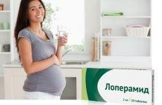 Лоперамід при вагітності: чи можна пити вагітним на ранніх термінах, при грудному вигодовуванні (гв) і лактації, інструкція, відгуки від проносу