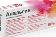 Анальгін при грипі від температури і головного болю: дозування, можна пити?