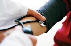 Чим небезпечна ізольована систолічна артеріальна гіпертензія?