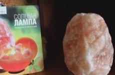 Сольова лампа користь та шкода:яку вибрати і протипоказання