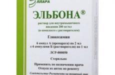 Эльбона: відгуки лікарів, інструкція щодо застосування препарату в уколах і порошку для суглобів