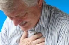 Як відрізнити серцевий біль від невралгії