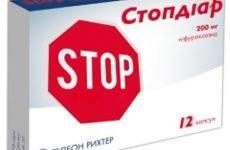 Стопдиар: інструкція із застосування таблеток, суспензії(сиропу) і капсул, відгуки, склад, від чого і як приймати