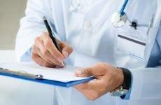 Дають або немає інвалідність після перенесеного інфаркту міокарда?