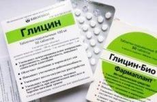 Гліцин: побічні ефекти у дорослого і дитини, протипоказання препарату, симптоми та наслідки передозування