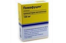 Пімафуцин від лишаю – інструкція по застосуванню для дітей і дорослих, ціна, відгуки, форма випуску, аналоги, показання та протипоказання