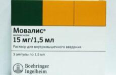 Моваліс – уколи і таблетки: інструкція по застосуванню, дешеві аналоги і відгуки
