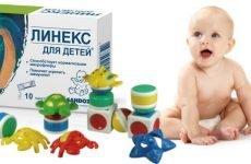 Лінекс для дітей (бебі): інструкція по застосуванню для новонароджених (порошок), відгуки, аналоги, склад, як розводити дитячий Лінекс при проносі
