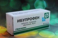 Мазь, гель, таблетки 200, 400 мг, суспензія Ібупрофен: показання до застосування, інструкція, склад, від чого допомагає, як приймати?
