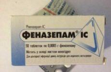 Феназепам: передозування (симптоми та наслідки отруєння), дія препарату на організм і смертельна доза