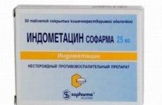 Індометацин Софарма – свічки, мазь, таблетки: показання, інструкція із застосування, відгуки