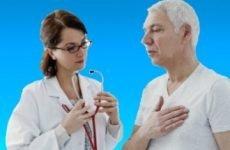Підвищений пульс при нормальному, високому і низькому тиску