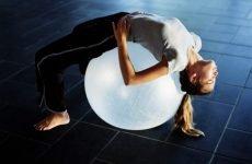 Які фізичні і дихальні вправи рекомендовані при стенокардії?