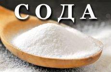 Сода від грибка нігтів на ногах і руках: чи можна вилікувати оніхомікоз?