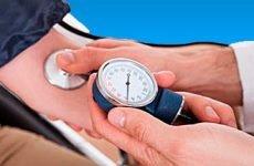 Артеріальний тиск у дорослих: норма за віком і таблиця