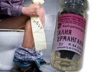 Марганцівка від проносу: інструкція по застосуванню препарату