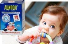 Аципол для дітей (капсули): інструкція із застосування, відгуки, як приймати для новонароджених, Аципол при проносі у немовлят