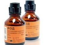 Лікування позбавляючи йодом: інструкція, способи лікування
