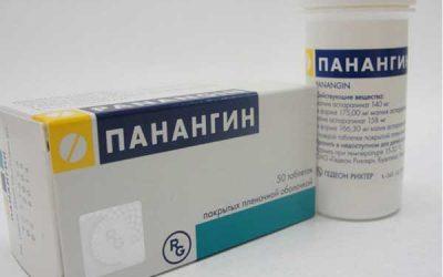 Препарати з калієм і магнієм для серця: список таблеток і продуктів