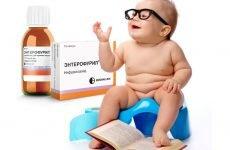 Энтерофурил – інструкція по застосуванню для дітей: суспензія, сироп, капсули. Дитячий Энтерофурил при отруєнні та проносі, відгуки