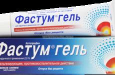 Дешеві аналоги Фастум гелю: російський список, скільки коштують?
