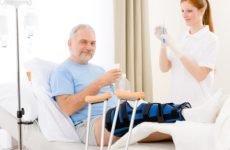 Як лікувати перелом: рекомендації по швидкому зрощенню кісток