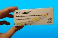 Використання фенибута при ВСД та відгуки