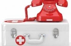 Лікування тахікардії в домашніх умовах. Як надати першу допомогу?