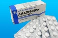 Конкор і анаприлін при тахікардії