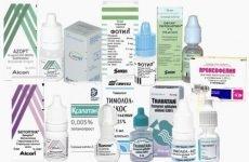 Краплі від очного тиску: список найкращих