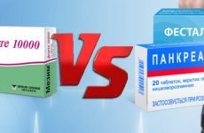 Аналог Мезиму, але дешевше; що краще: Фестал, Паркреатин, Микразим або Мезим