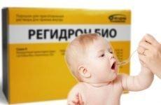 Регідрон: інструкція по застосуванню для дітей, з якого віку і як давати дитині Регідрон в домашніх умовах, відгуки
