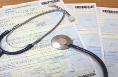 На скільки дають лікарняний при переломі носа: до кого слід звертатися і що робити
