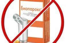 Чому заборонили Биопарокс для лікування дітей
