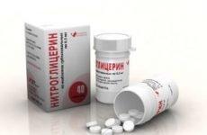 Нітрогліцерин – передозування і наслідки: смертельна і добова доза препарату, сумісність з алкоголем