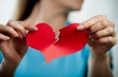 Причини розриву серця