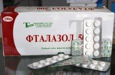 Фталазол: інструкція по застосуванню, від чого допомагають таблетки Фталазолу, показання до застосування від проносу