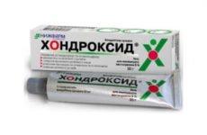 Мазь і уколи Хондроксид: від чого допомагають, інструкція по застосуванню