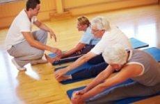Лікувальна гімнастика при остеохондрозі поперекового відділу хребта