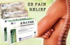 Пластир ортопедичний zb pain relief: негативні відгуки про китайському пластир, інструкція по застосуванню
