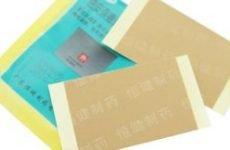 """Китайський пластир від псоріазу """"Ніжна шкіра"""" – інструкція по застосуванню для дітей і дорослих, ціна, відгуки, форма випуску, аналоги, показання та протипоказання"""