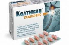 Келтикан: аналоги в Росії, інструкція по застосуванню комплексу, таблетки дешевше