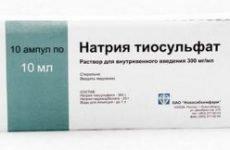 Тіосульфат натрію при псоріазі – інструкція по застосуванню для дітей і дорослих, ціна, відгуки, форма випуску, аналоги, показання та протипоказання